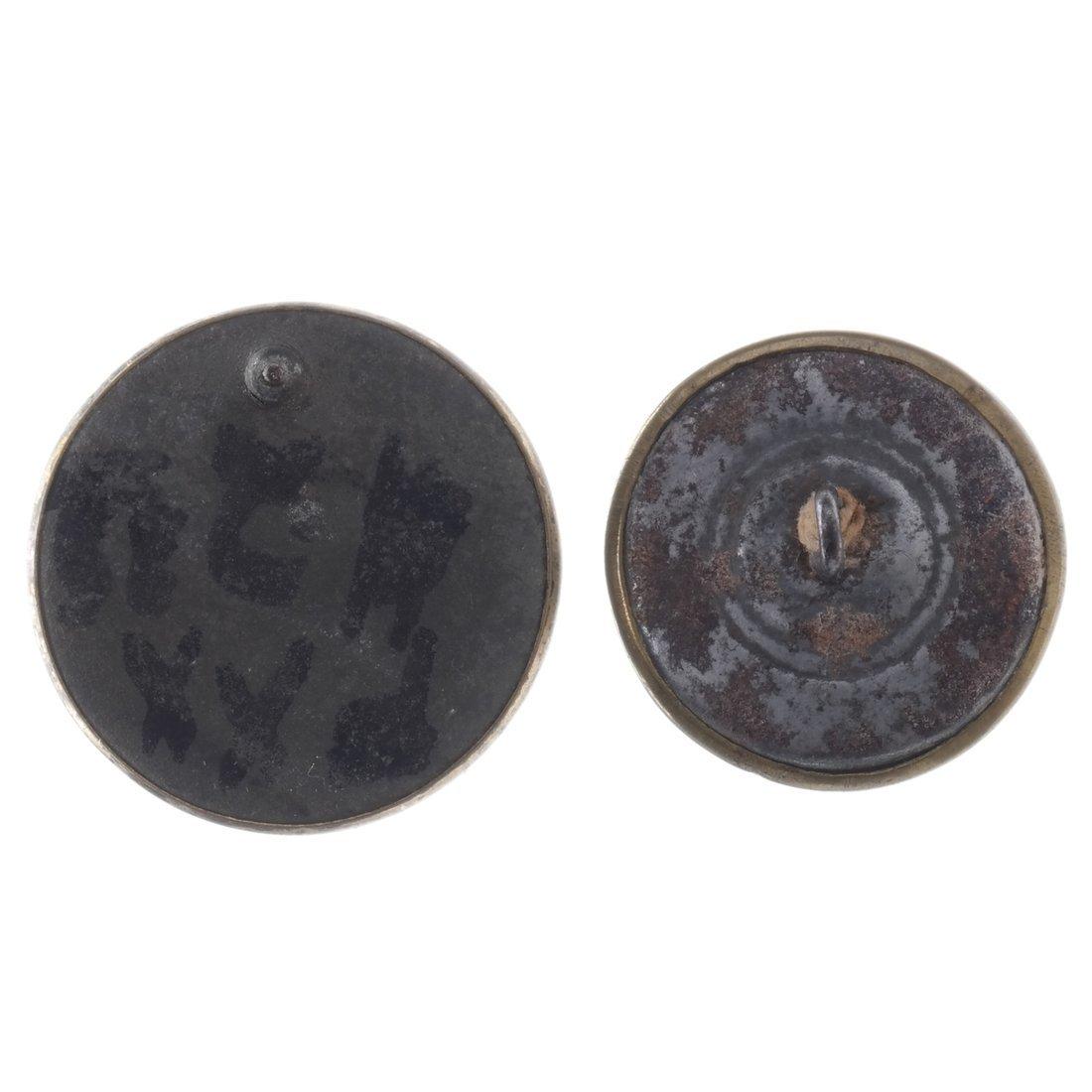 Grant & Colfax Two 1868 Jugate Ferrotypes - 4