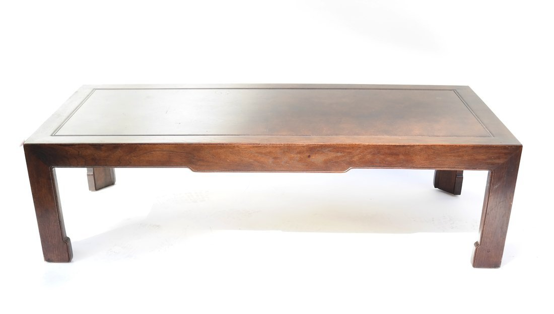 Chinese Style Burlwood and Oak Low Table - 2