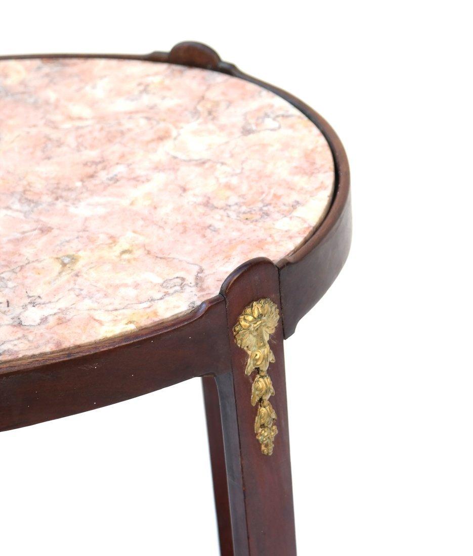 Edwardian Mahogany Oval Occasional Table - 2