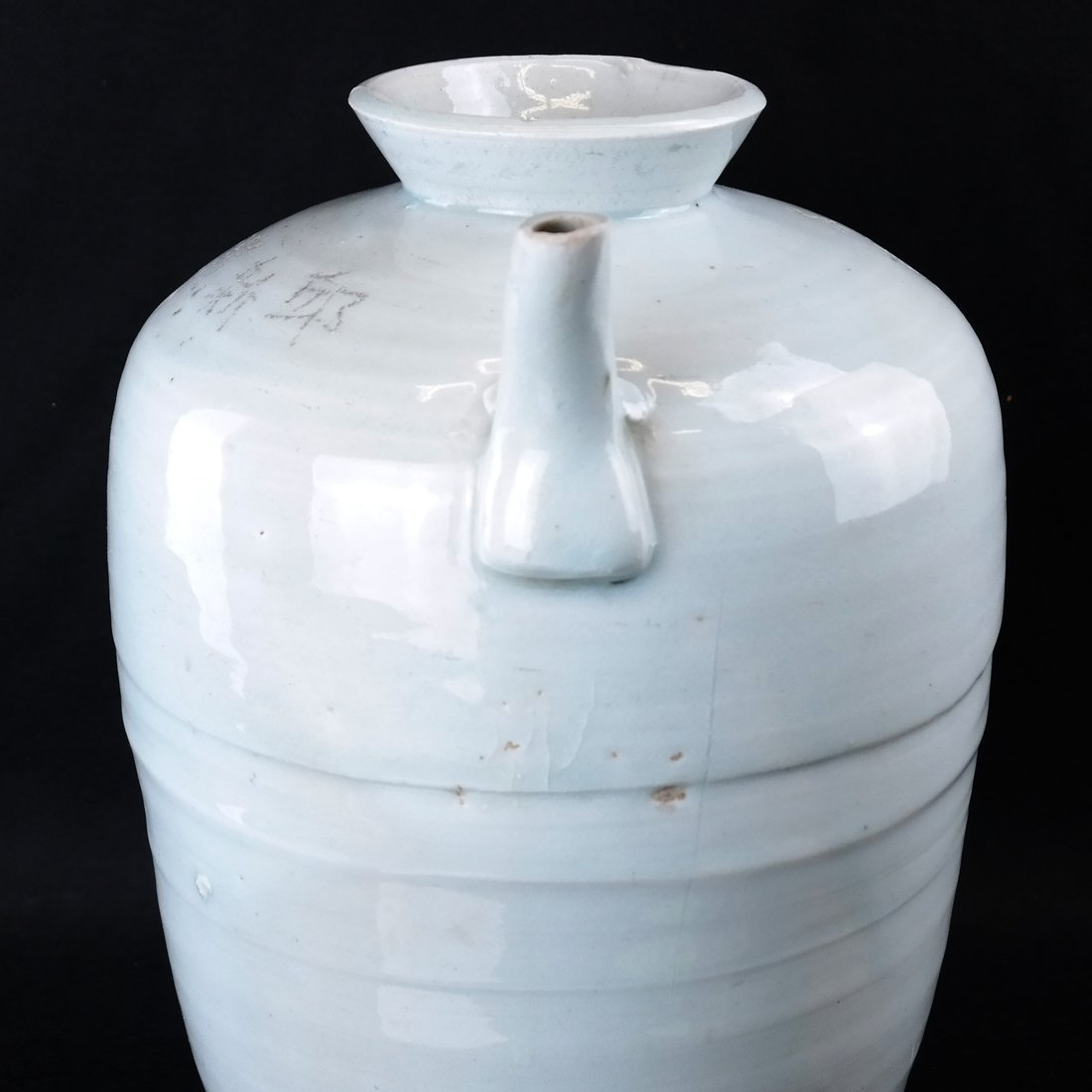 Asian Porcelain Wine Storage Vessel - 9
