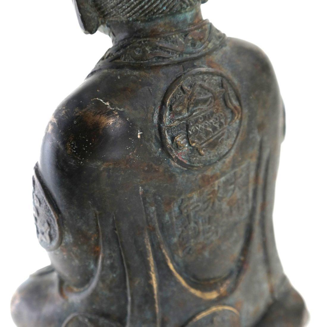 Chinese Bronze Seated Buddha - 8