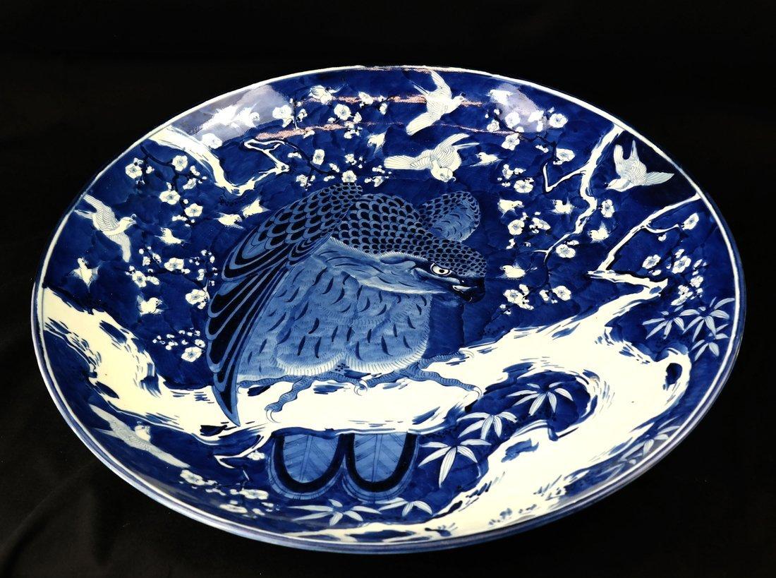 Japanese Blue & White Porcelain Charger