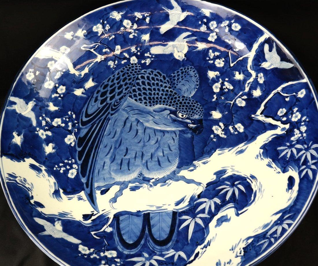 Japanese Blue & White Porcelain Charger - 2
