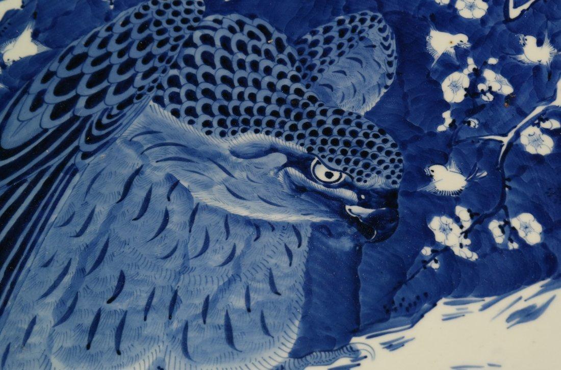 Japanese Blue & White Porcelain Charger - 3