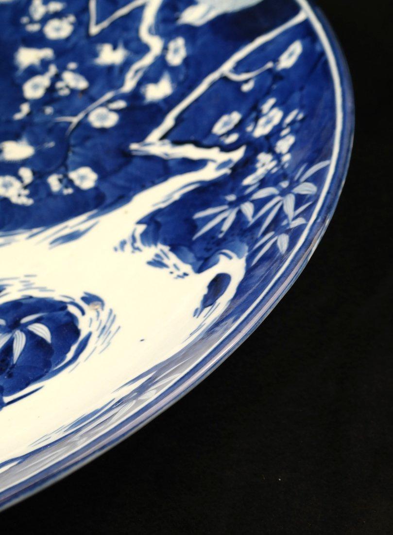 Japanese Blue & White Porcelain Charger - 4