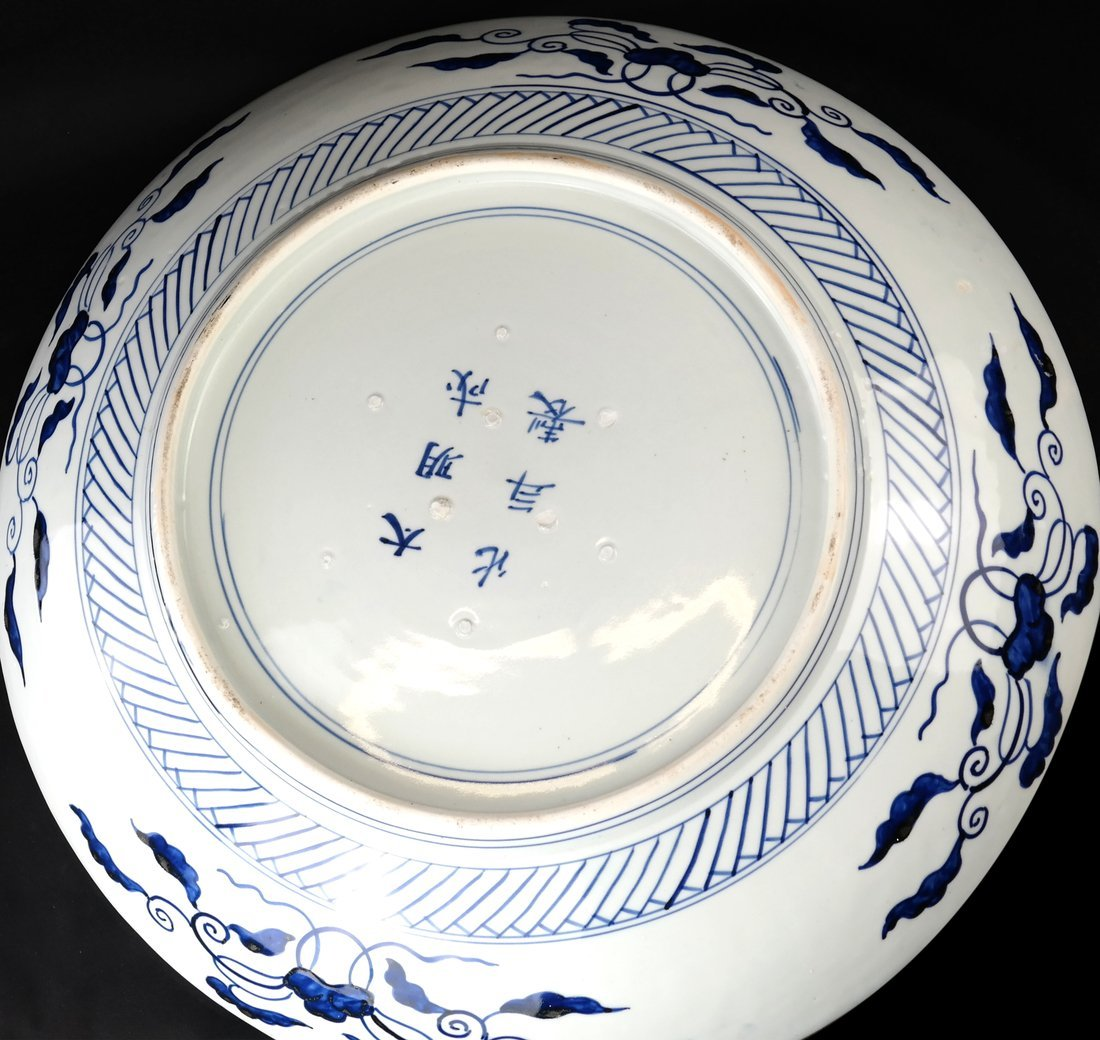 Japanese Blue & White Porcelain Charger - 7