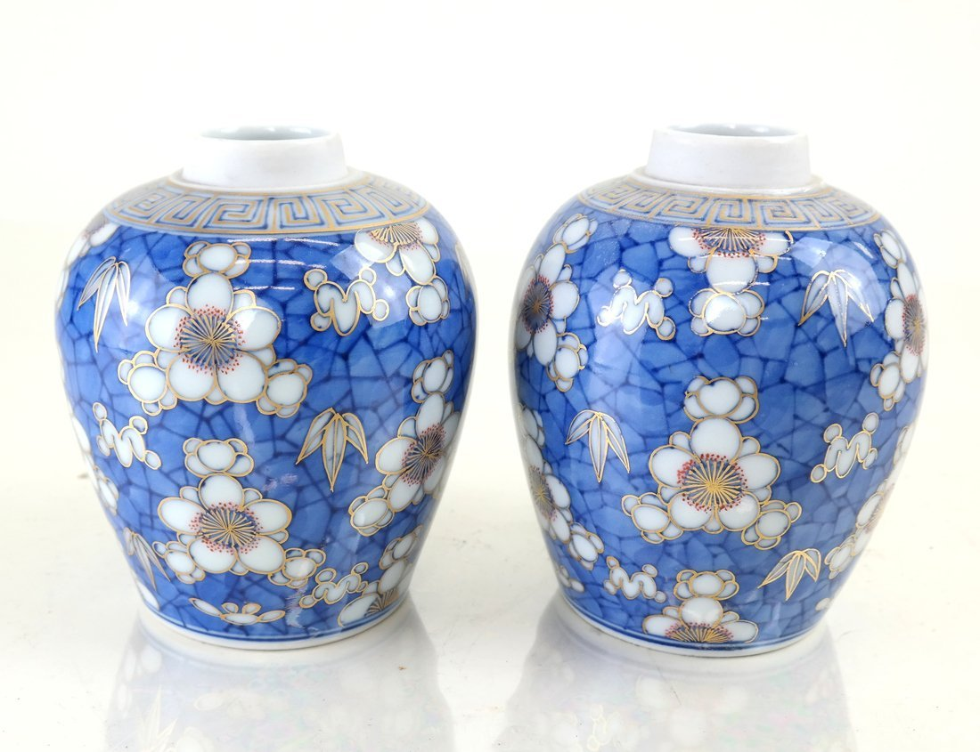 Pair of Chinese Export Porcelain Jars