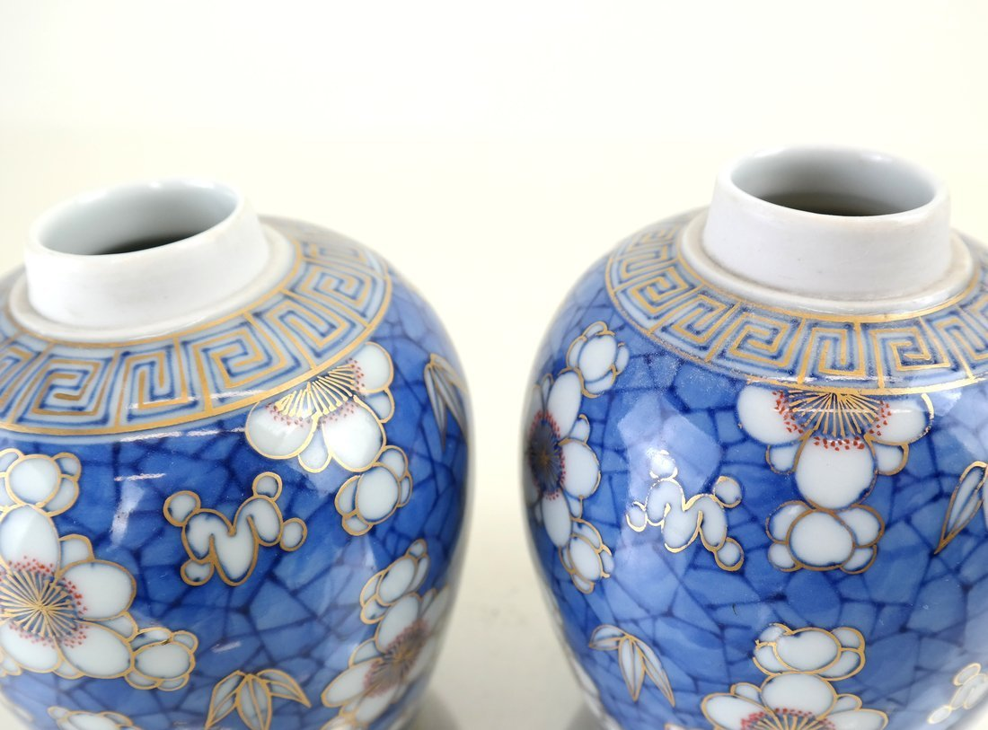Pair of Chinese Export Porcelain Jars - 2