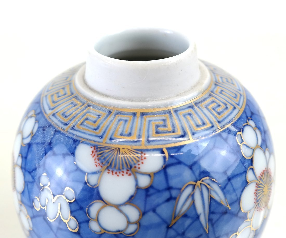 Pair of Chinese Export Porcelain Jars - 4