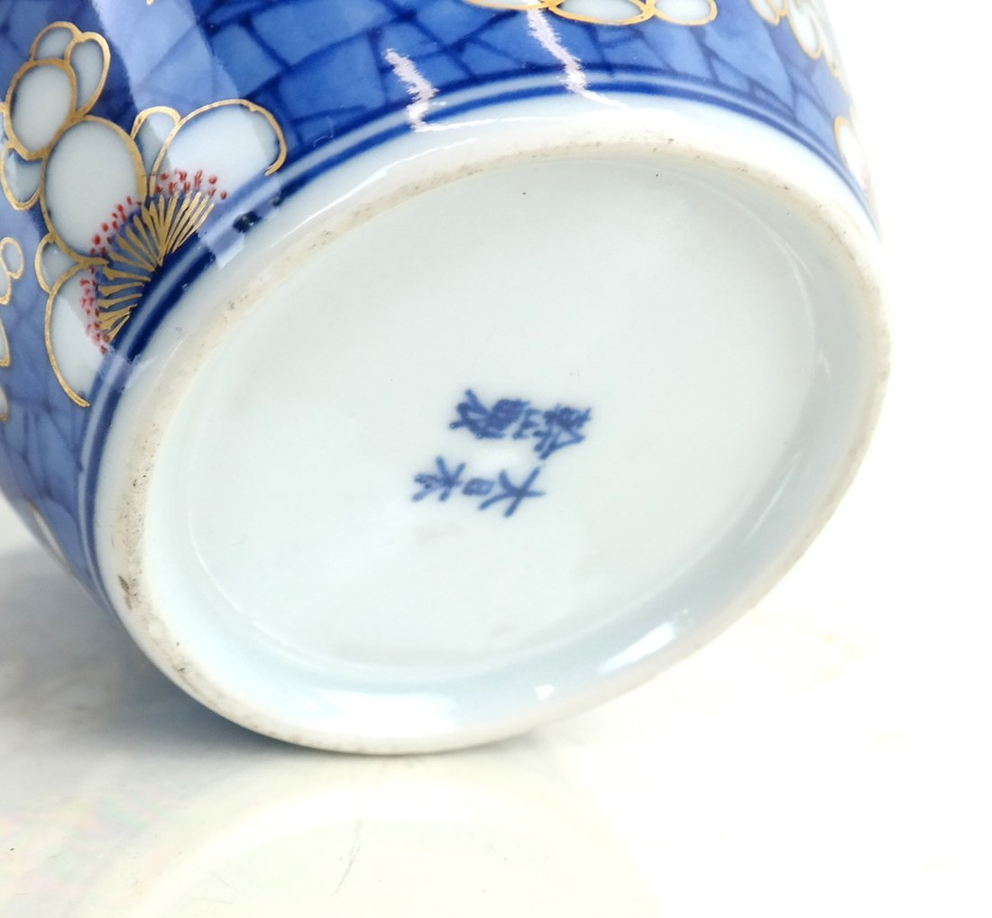 Pair of Chinese Export Porcelain Jars - 5