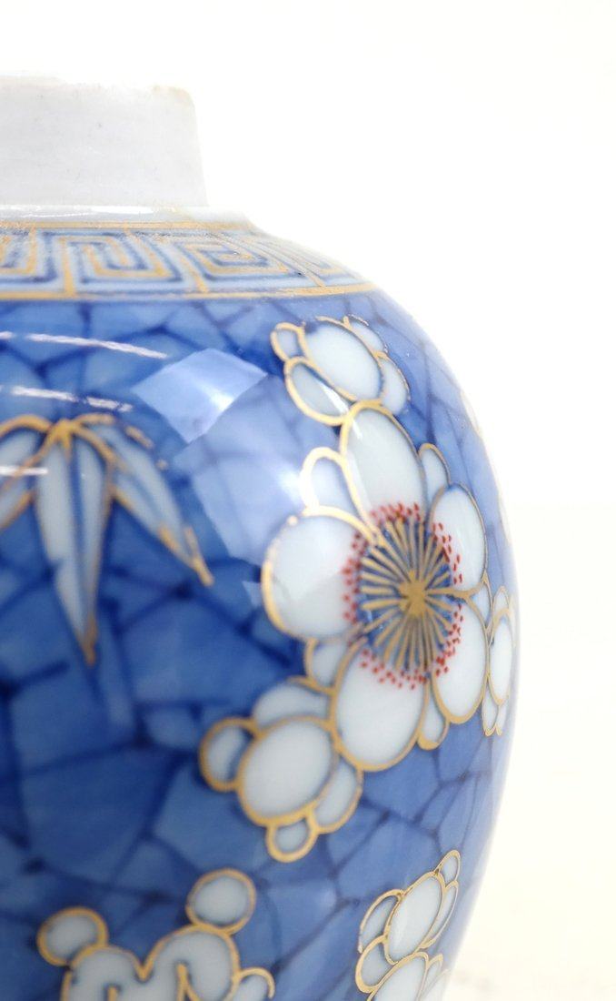 Pair of Chinese Export Porcelain Jars - 6
