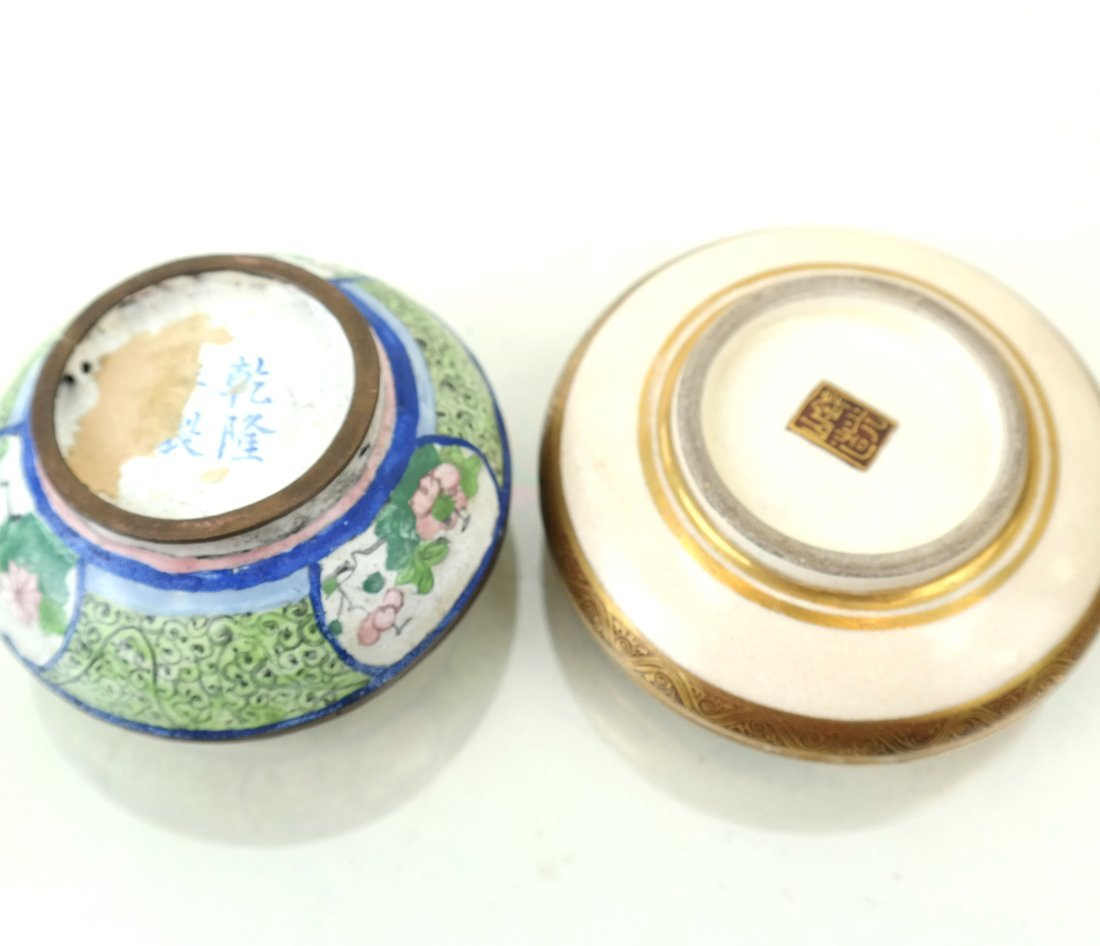 Five Asian Enamel or Ceramic Small Boxes - 7