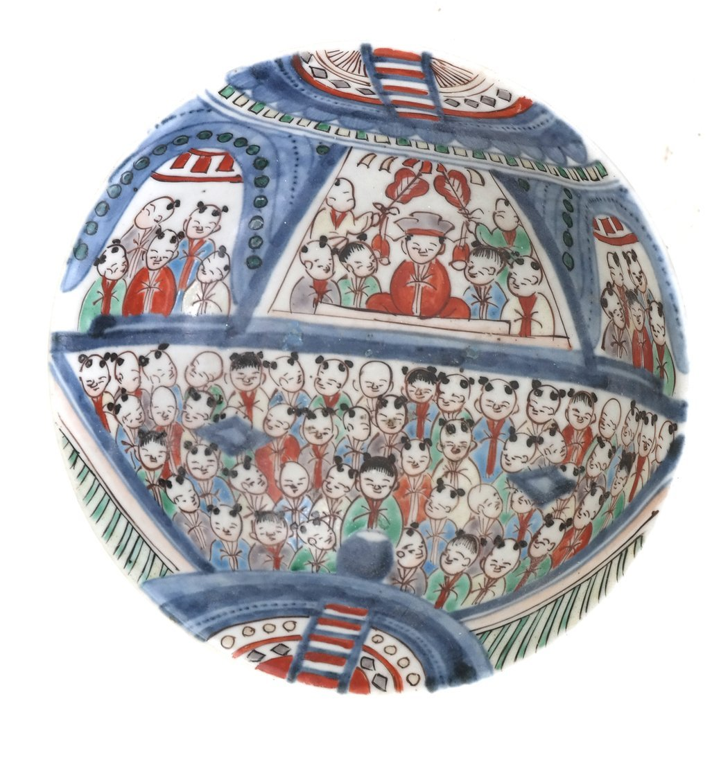 Chinese Imari Porcelain Bowl & a Stand - 3