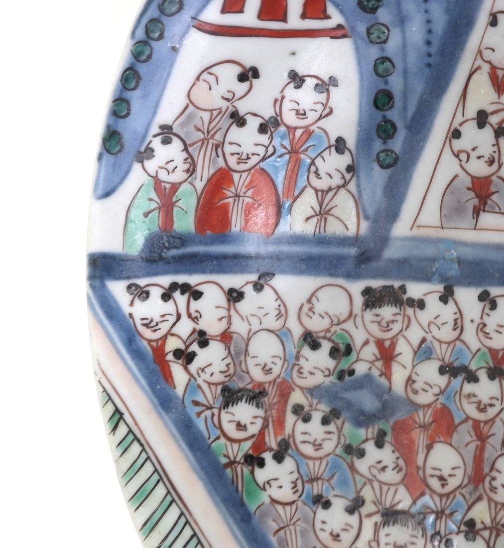 Chinese Imari Porcelain Bowl & a Stand - 4