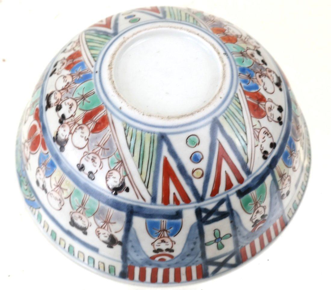 Chinese Imari Porcelain Bowl & a Stand - 6