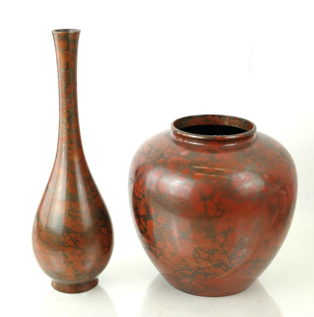 Two Enamel Decorated Vases
