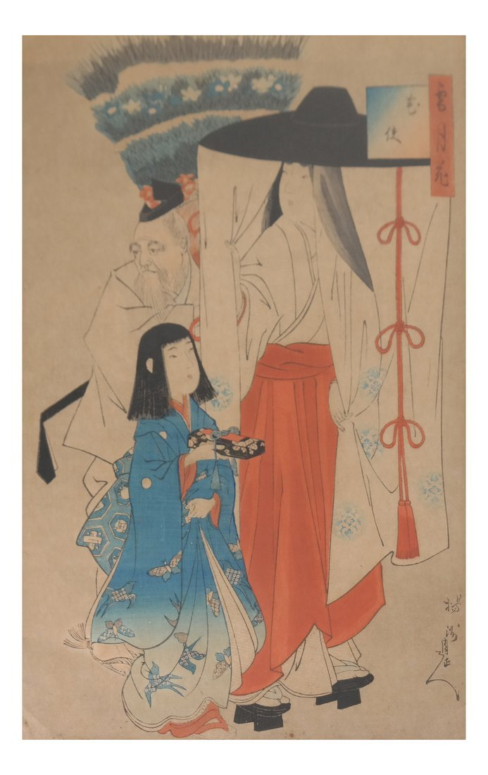 Chinese Figural Print