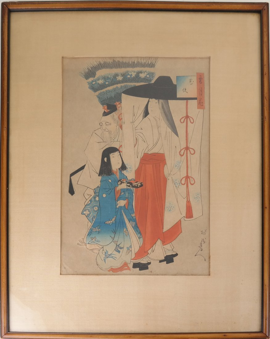 Chinese Figural Print - 2