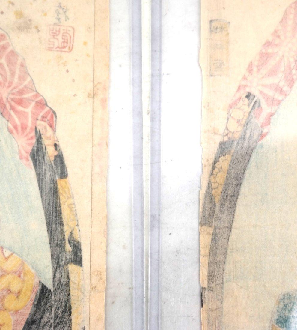 Kunisada Japanese Woodblock Prints - 10