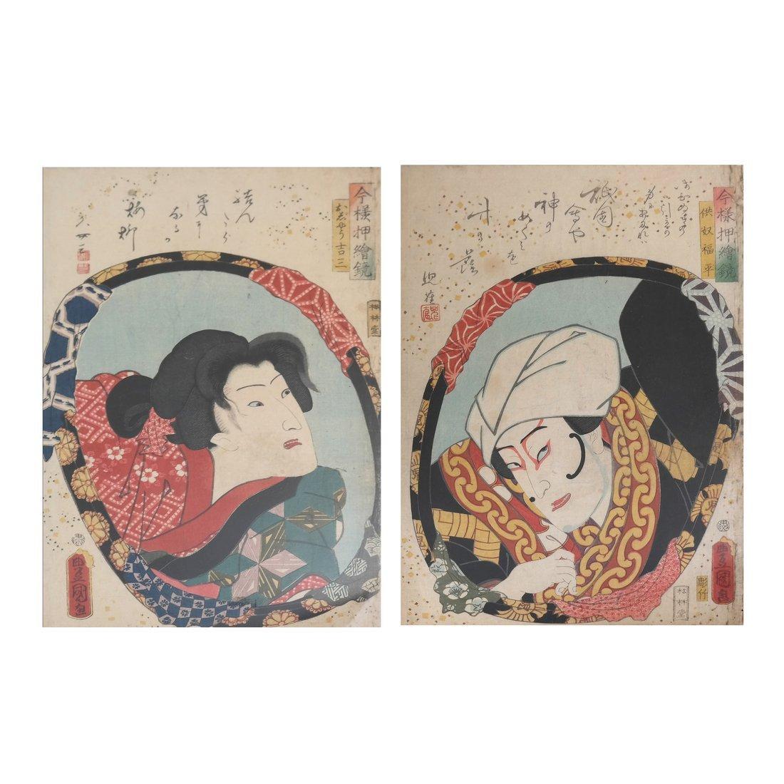 Kunisada Japanese Woodblock Prints