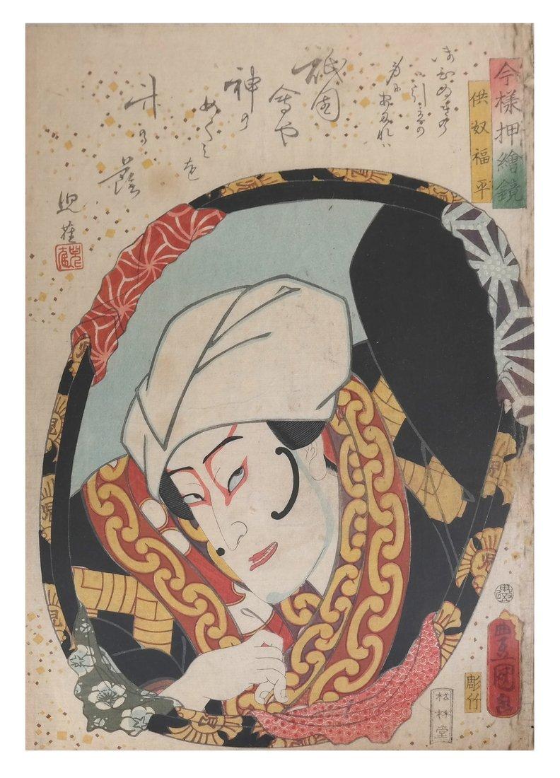 Kunisada Japanese Woodblock Prints - 2