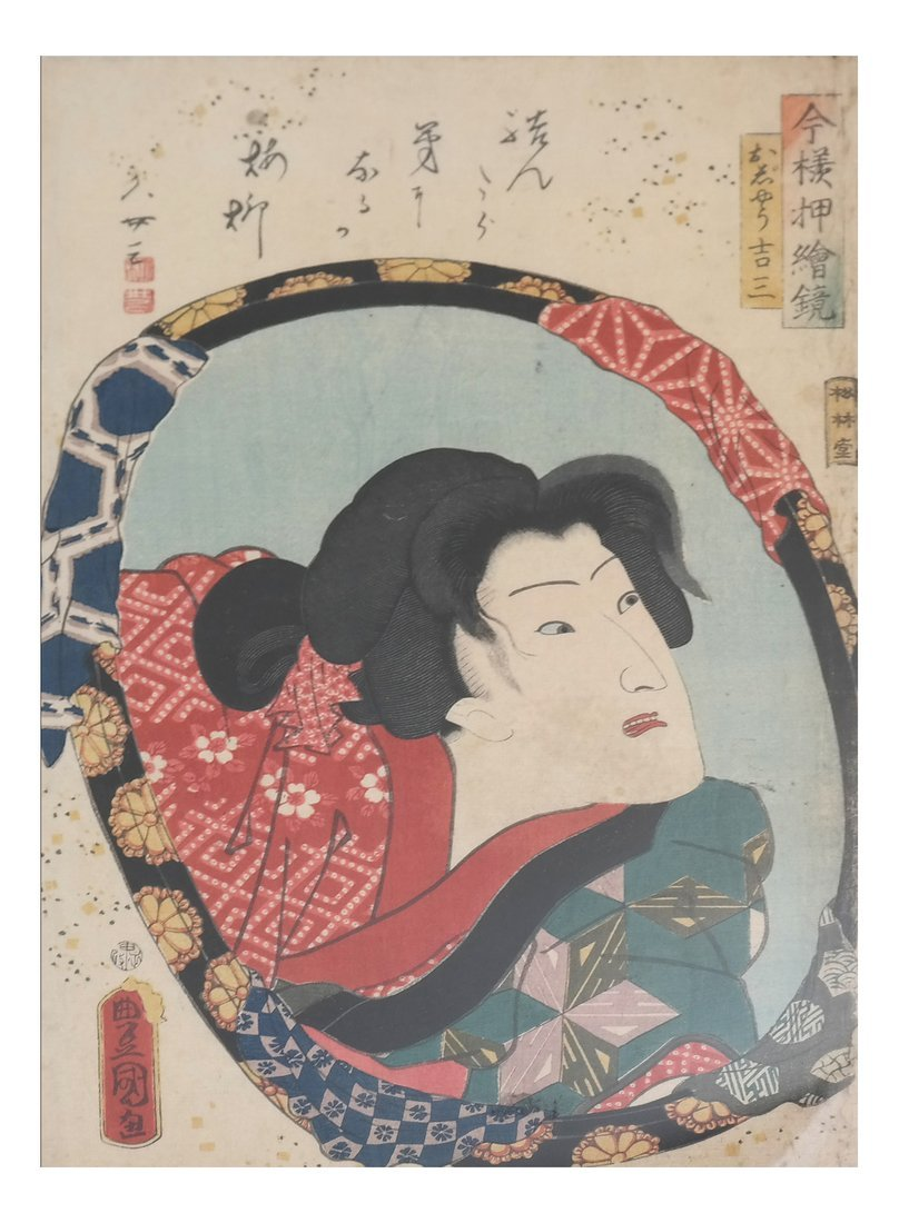 Kunisada Japanese Woodblock Prints - 3