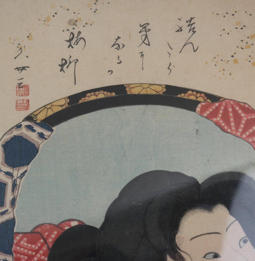 Kunisada Japanese Woodblock Prints - 5