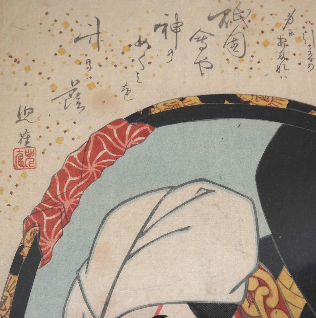 Kunisada Japanese Woodblock Prints - 6
