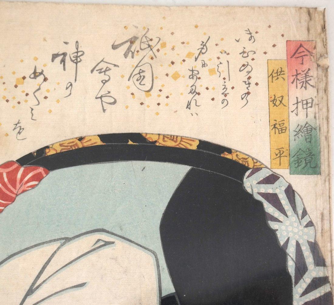 Kunisada Japanese Woodblock Prints - 7