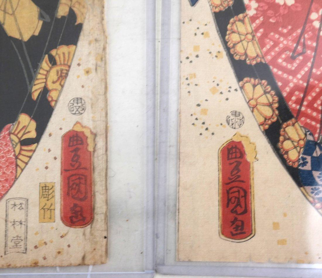 Kunisada Japanese Woodblock Prints - 8