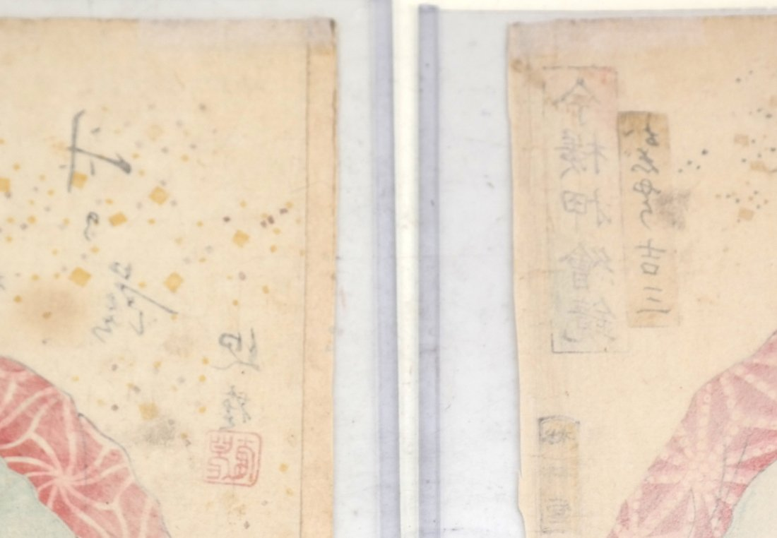 Kunisada Japanese Woodblock Prints - 9