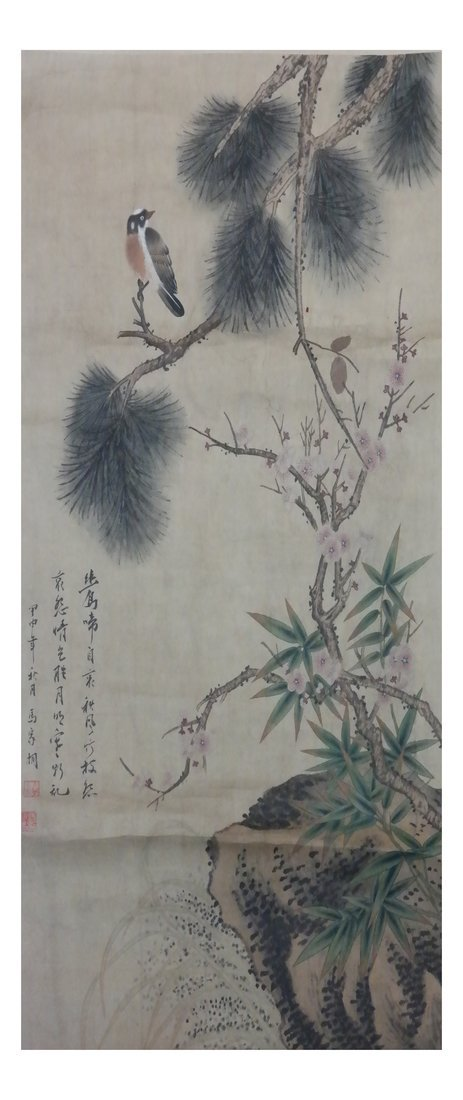 Two Chinese Scrolls on Silk - 3