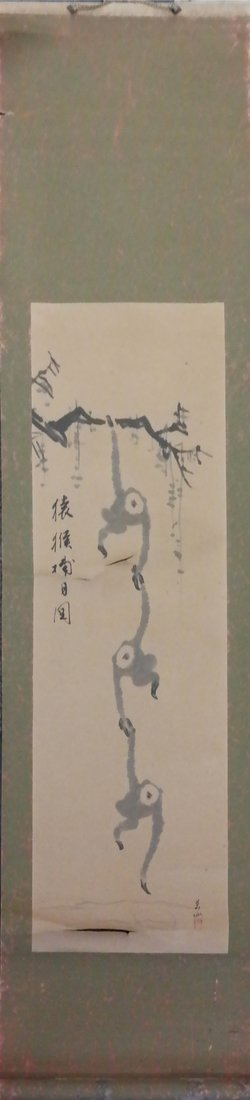 Two Chinese Scrolls on Silk - 6
