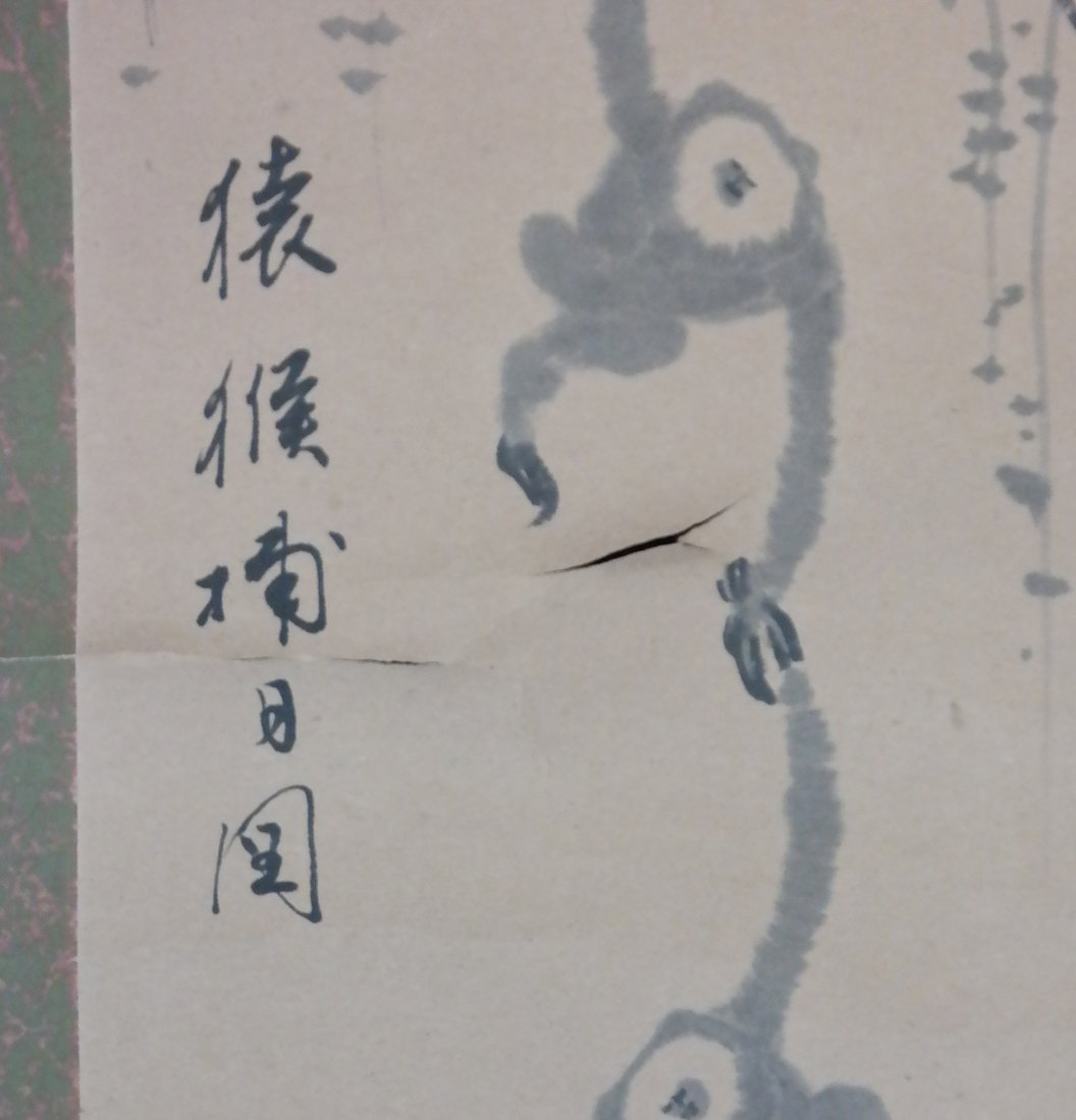 Two Chinese Scrolls on Silk - 8