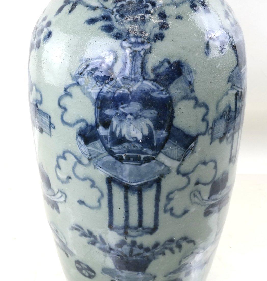 Celadon Decorated Vase - 2