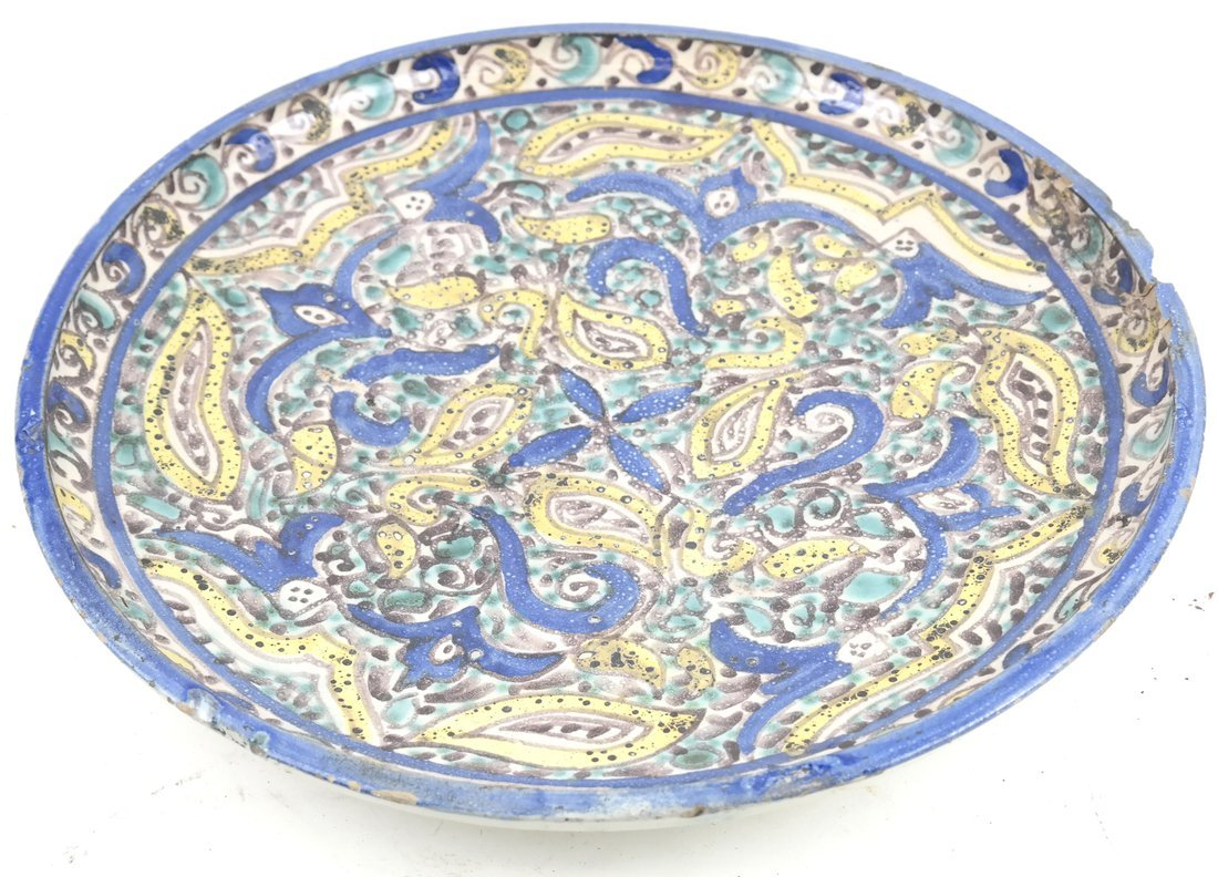 Persian-Style Pottery Charger