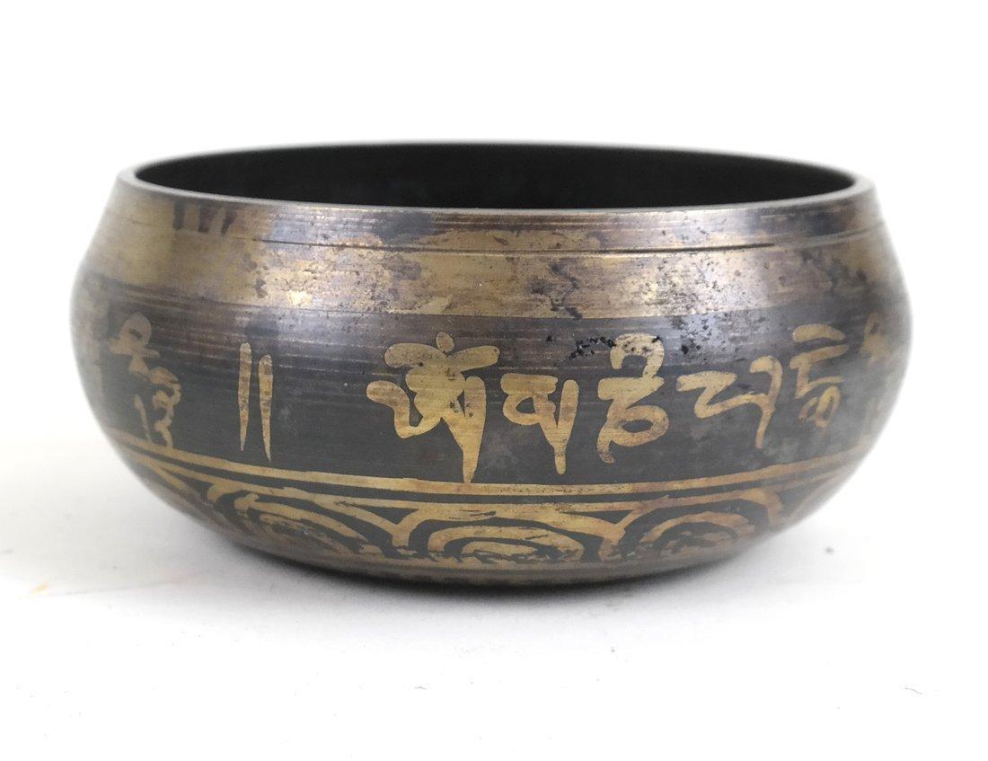 Tibetan Mixed Metal Bowl - 5