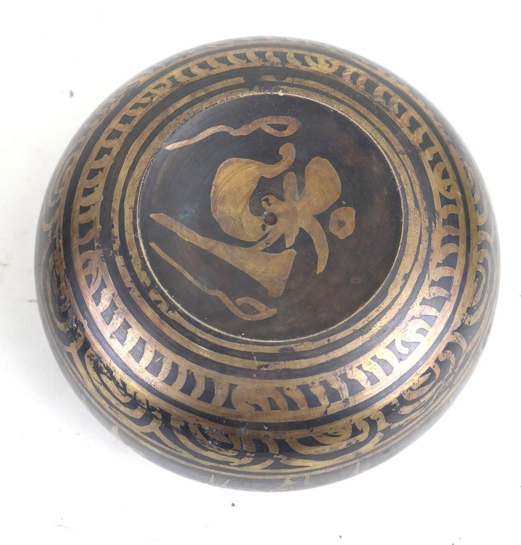 Tibetan Mixed Metal Bowl - 6