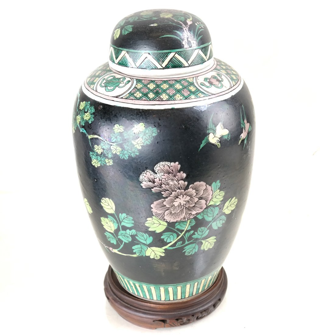 Decorated Ginger Jar and Stand