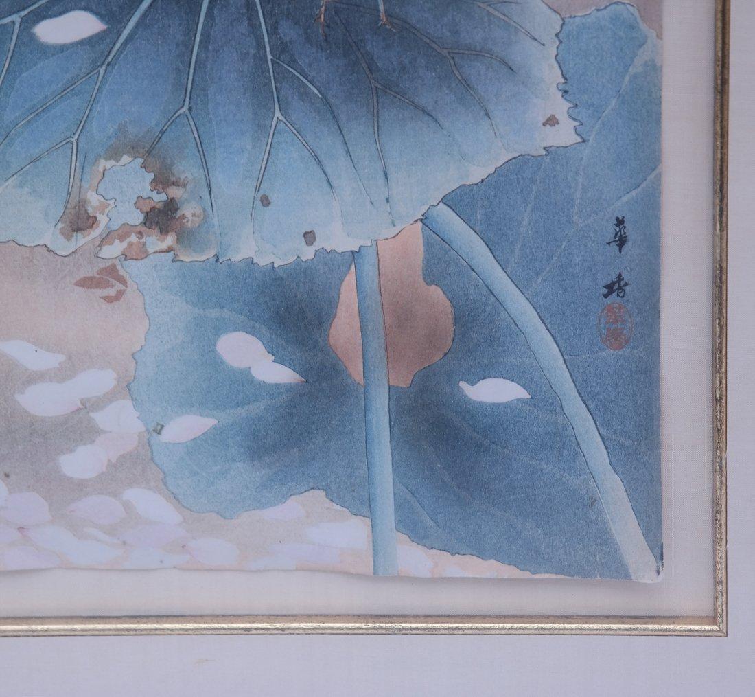 Japanese Print - 4