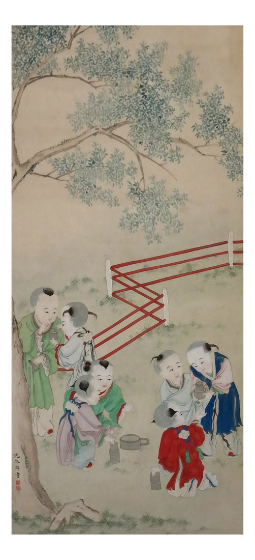 Chinese Scroll Watercolor - The Family