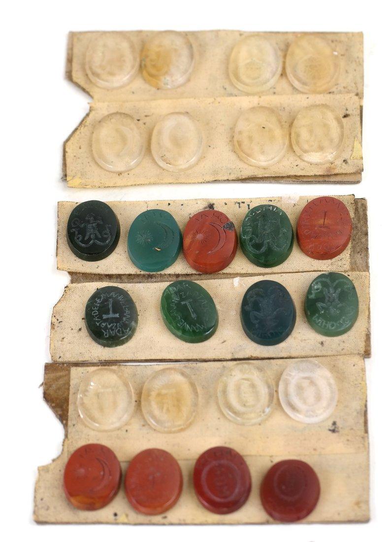 25 Assorted Kabbala Inscribed Stones
