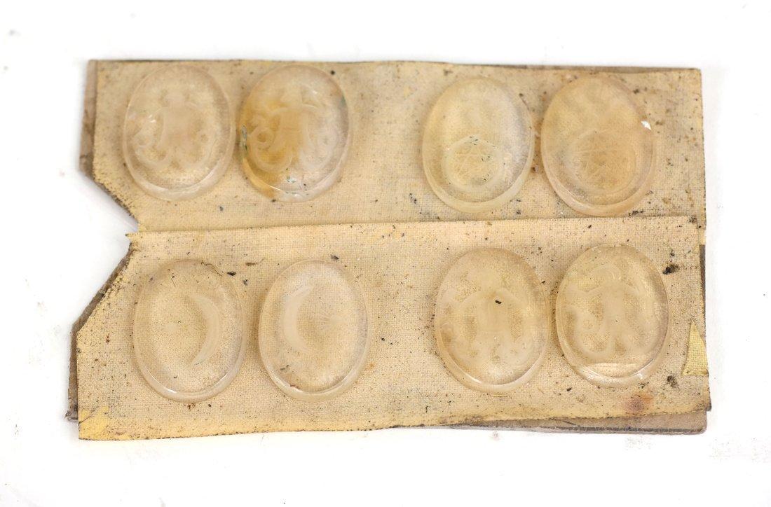 25 Assorted Kabbala Inscribed Stones - 2