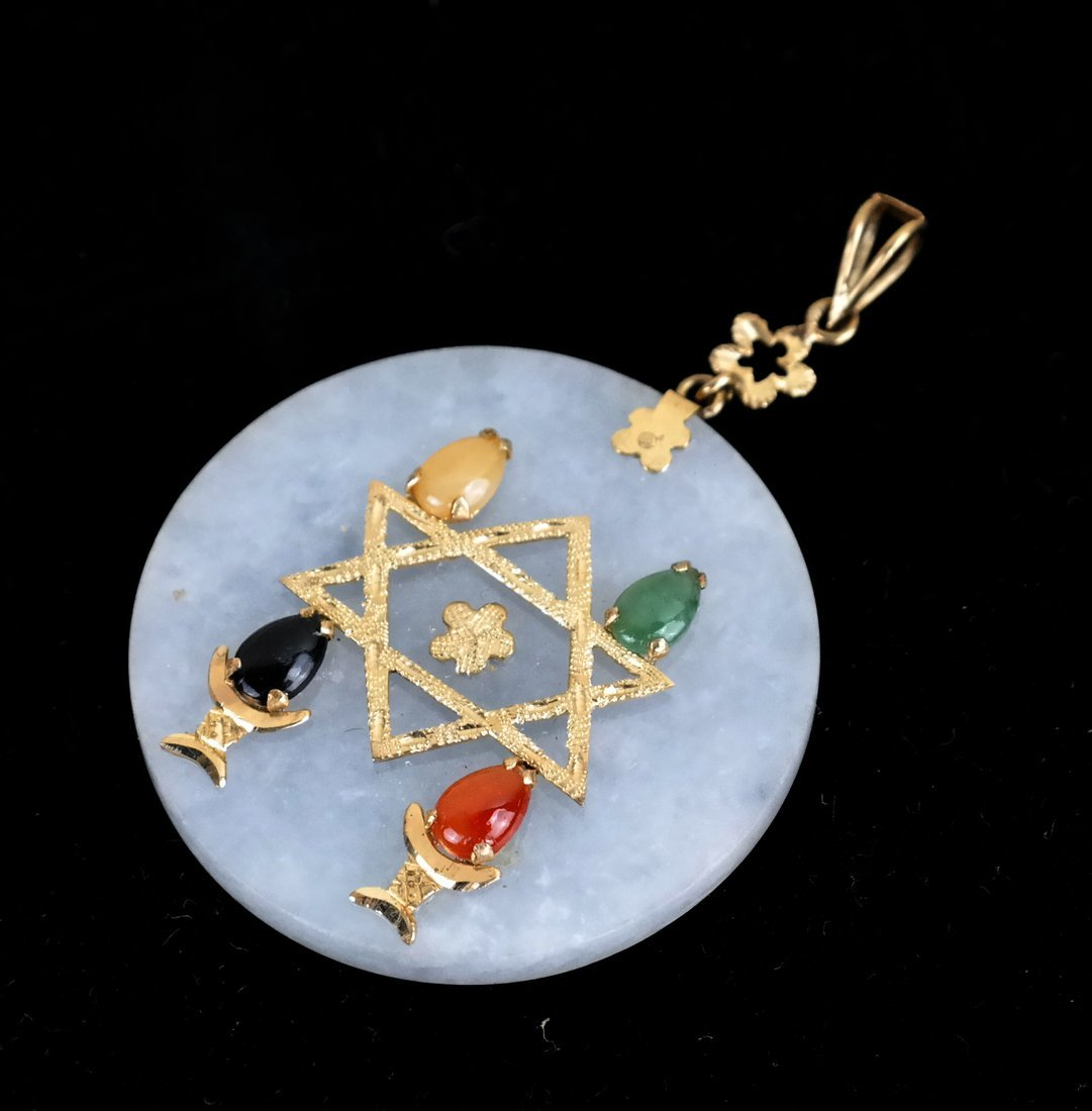 Jade and 14k Judaica Pendant