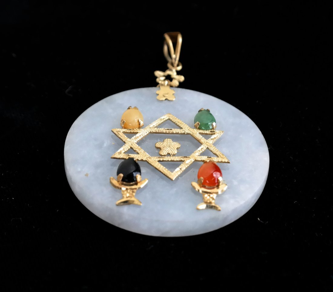 Jade and 14k Judaica Pendant - 3