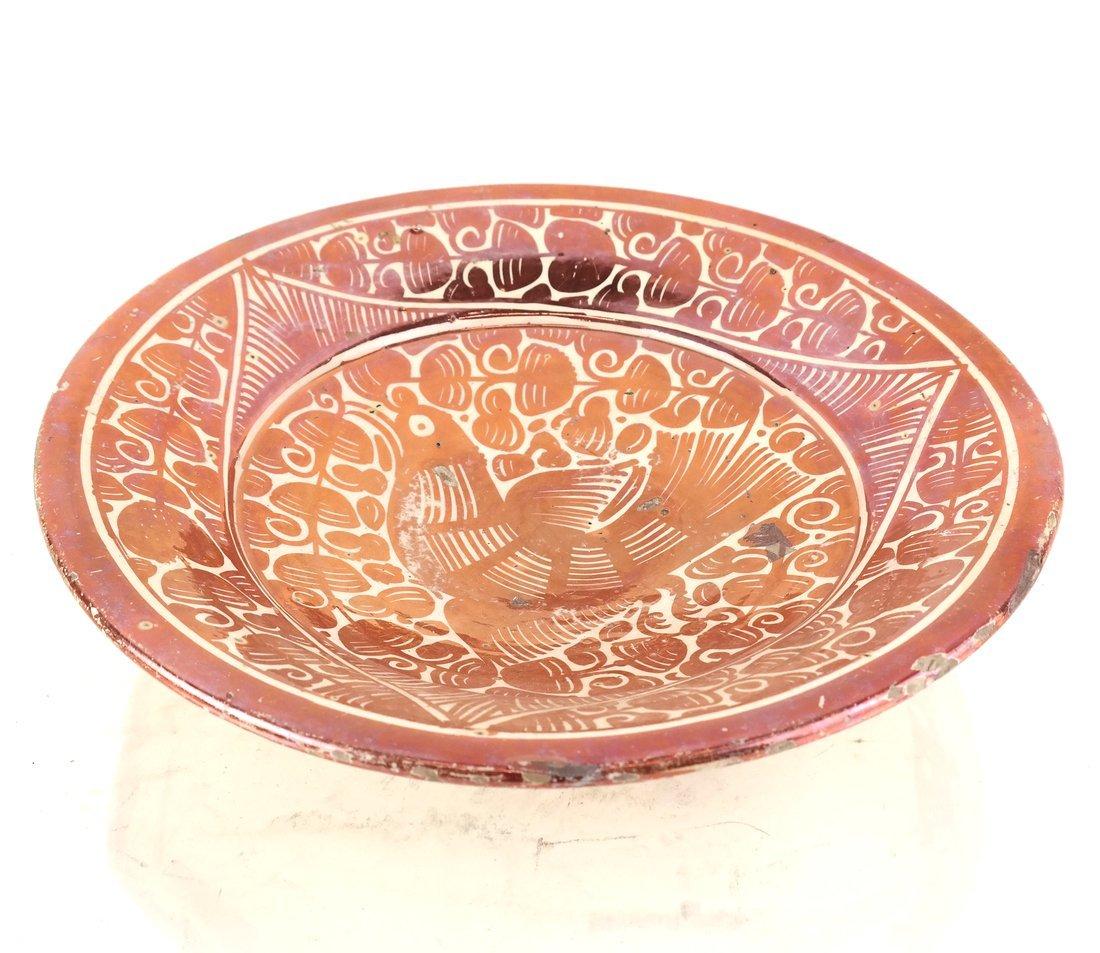 Hispano Moresque Lustre Bowl