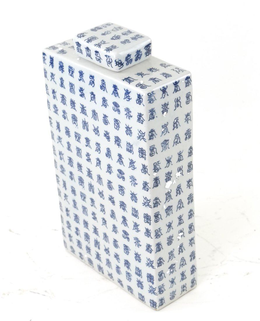 Chinese Covered Porcelain Tea Caddy