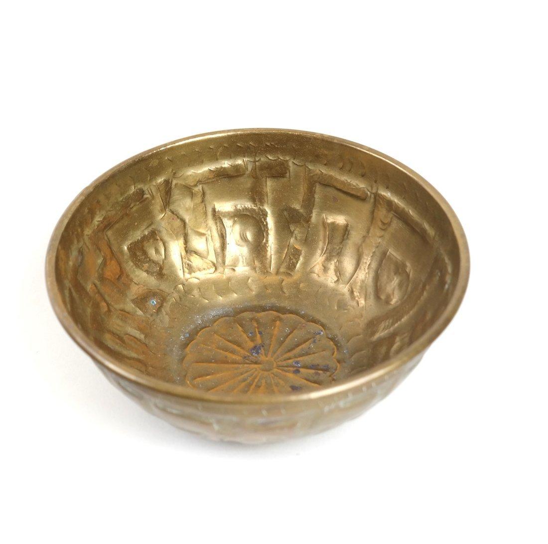 Eight Brass Judaic Items - 4