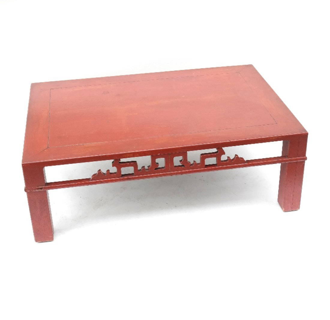 Asian-Style Table By Baker