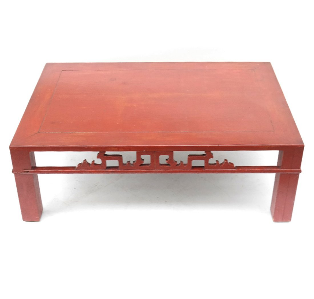 Asian-Style Table By Baker - 2